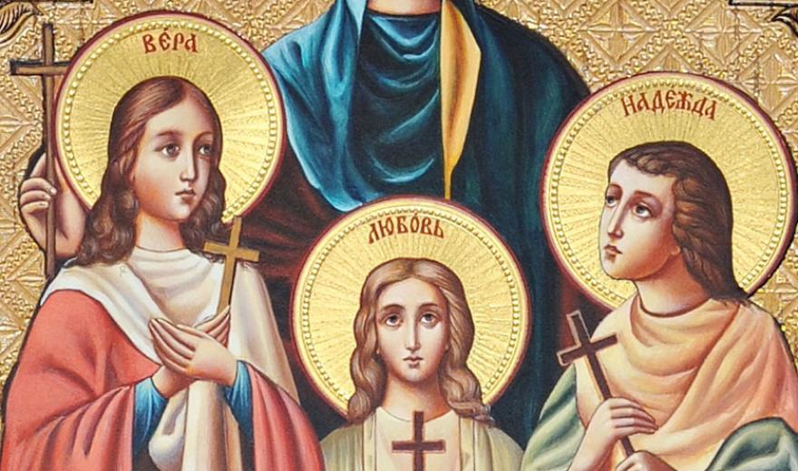 Свято Віра, Надія, Любов: що не можна робити в цей день, прикмети