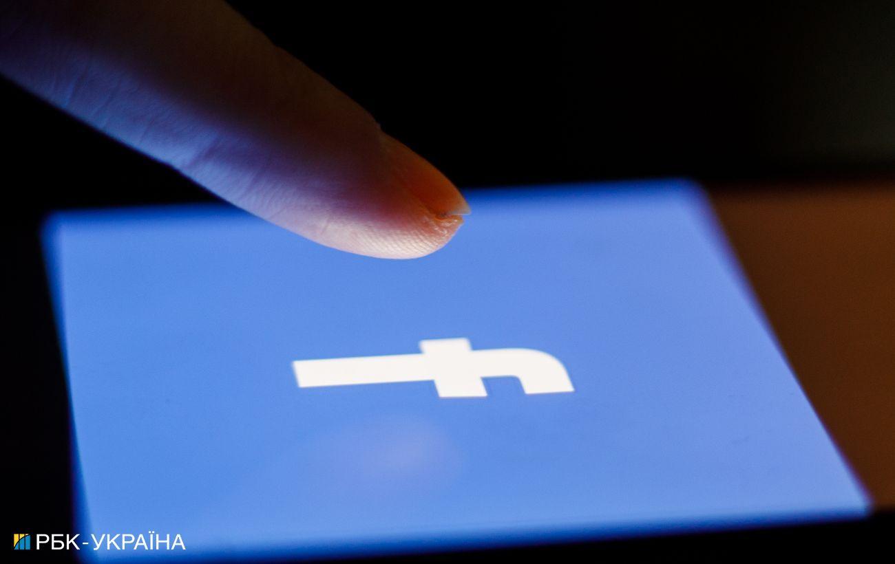 Facebook, Instagram і WhatsApp не працюють: причини збою неясні, фондові ринки падають