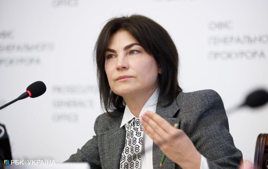 Генпрокурор подписала подозрение заместителю председателя Харьковского облсовета. Его задержали на взятке
