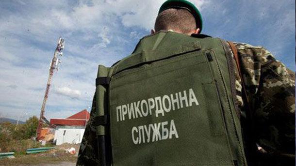Затримання нелегальних мігрантів на кордоні з РФ – подбробності