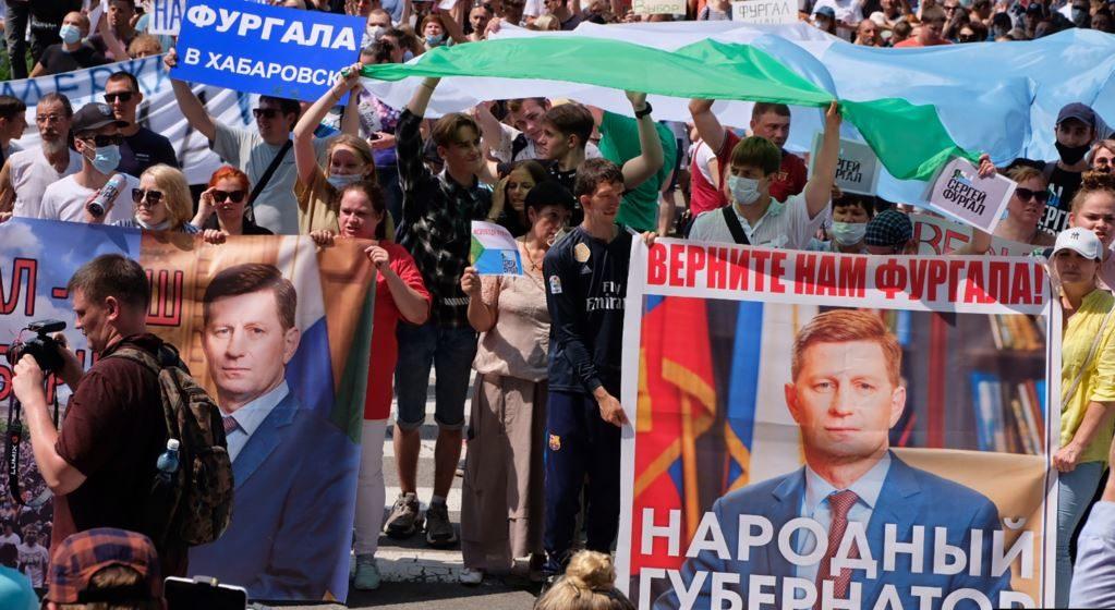 У Хабаровську тривають масові протести в підтримку губернатора