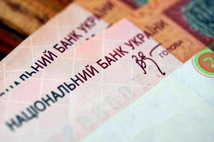 Нацбанк розширив перелік можливої застави за операціями рефінансування