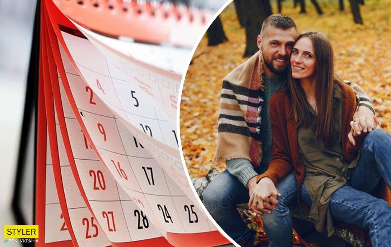Календарь праздников на октябрь 2021: сколько будем отдыхать и отмечать