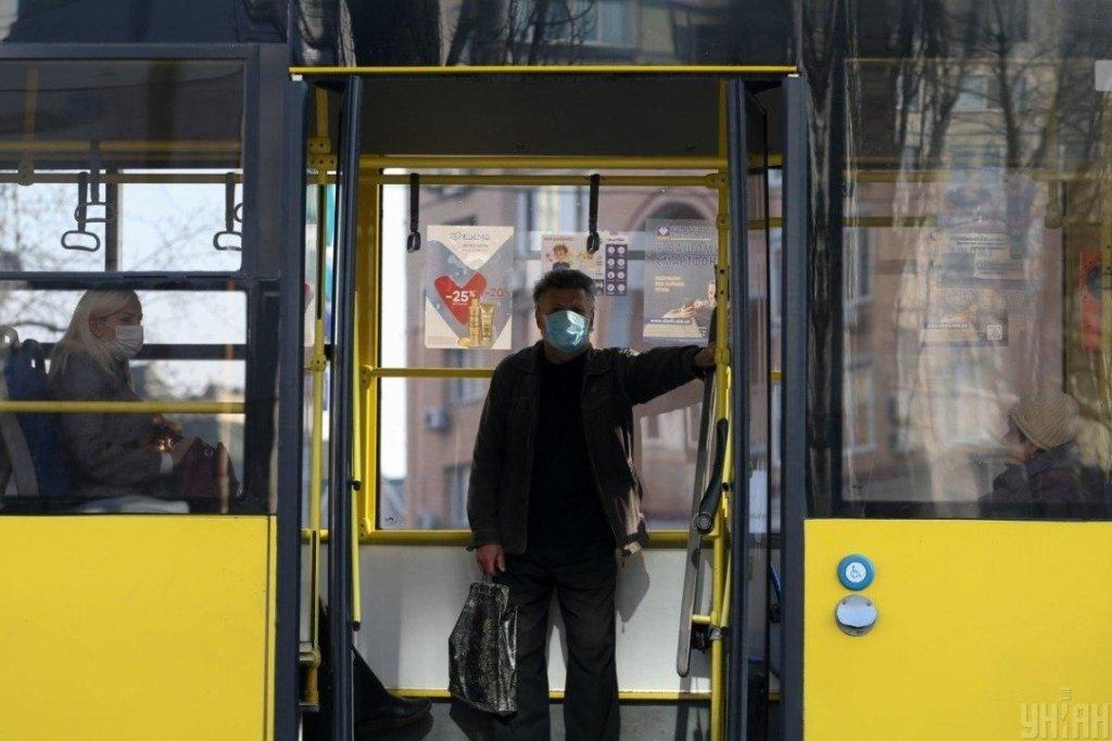 В Україні відновили список карантинних зон: Київ став «жовтим»