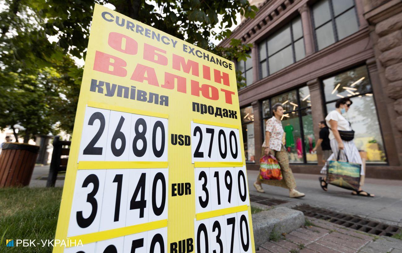 НБУ назвал причину укрепления гривни к доллару