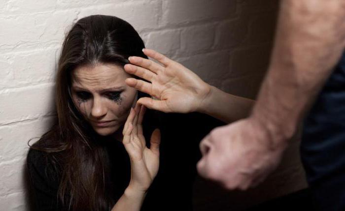 Жертвам зґвалтування та побиття в Україні хочуть платити компенсацію з бюджету