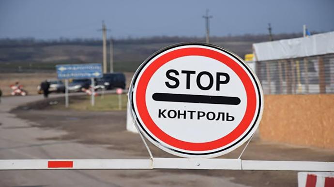 Бойовики пропускають людей через КПВВ на Донбасі за списками — ООС
