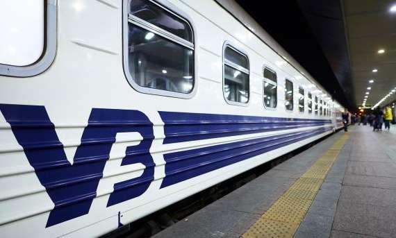 «Укрзализныця» обновила график дополнительных поездов на 8 марта