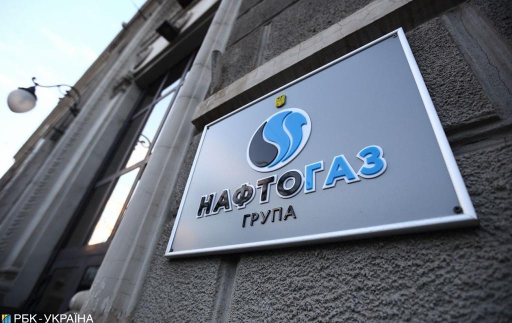 "Прибуток ""Нафтогазу"" у 1 кварталі 2021 складе 10 млрд грн, –Ватерландер"