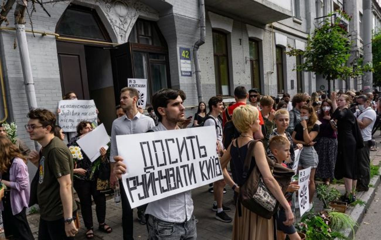 Минкультуры утвердило историко-архитектурный опорный план Киева