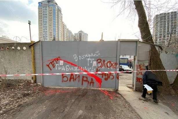 Полиция нашла оружие в человека, забрасывал зеленкой помещение «Киевблагоустройство»