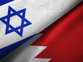 Ще одна арабська країна нормалізувала відносини з Ізраїлем