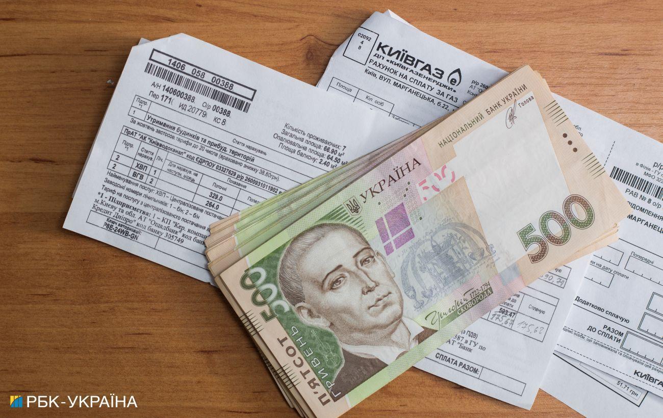 Як перевірити призначення субсидії онлайн: інструкція Мінсоцполітики