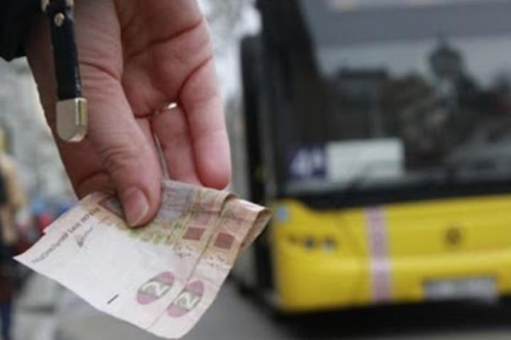 В Украине ожидается рост цены на проезд: когда и сколько придется платить