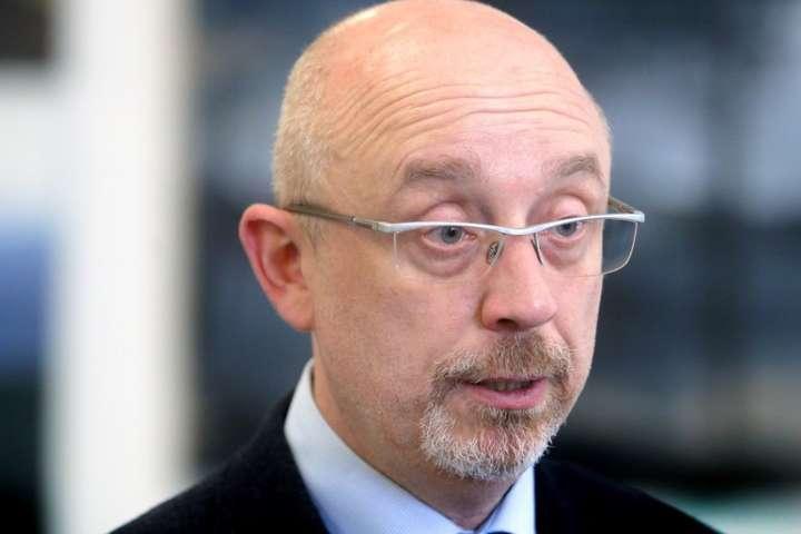 Повномасштабної війни в Україні не буде, – Резніков