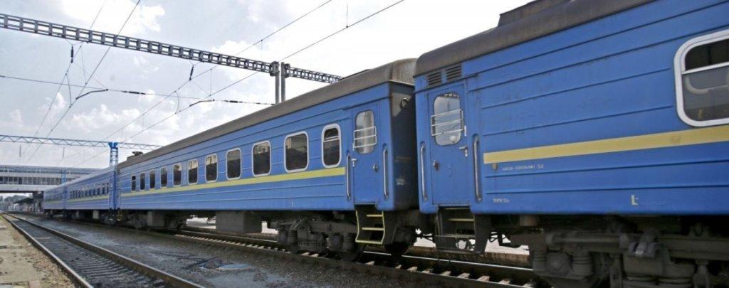 У Луцьку і Тернополі не будуть зупинятися потяги