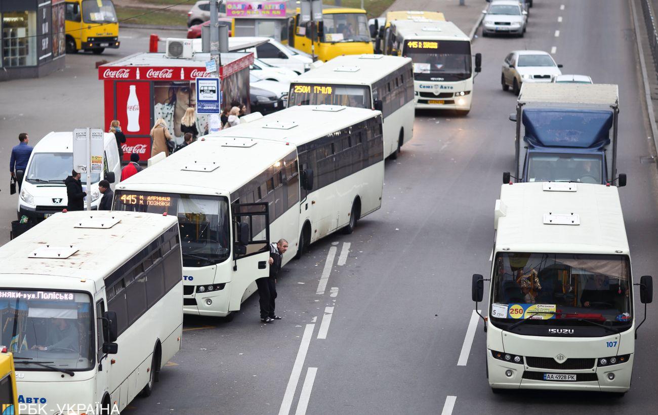 В Киеве начали проверять качество перевозок в маршрутках: требования и наказания