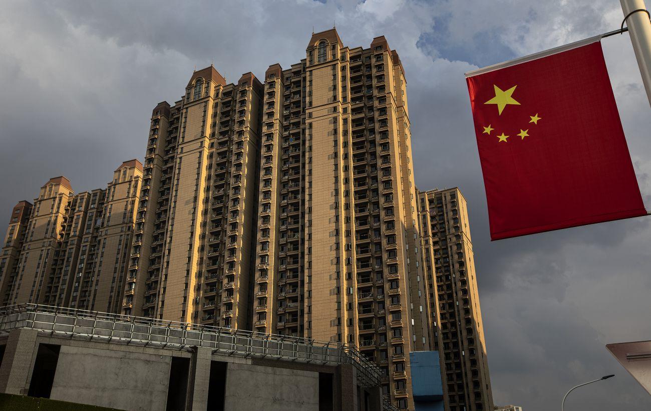 Центробанк Китая пообещал защитить потребителей после банкротства крупнейшего застройщика