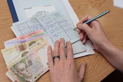 Призначення пенсій по-новому: кого торкнеться і як порахують стаж