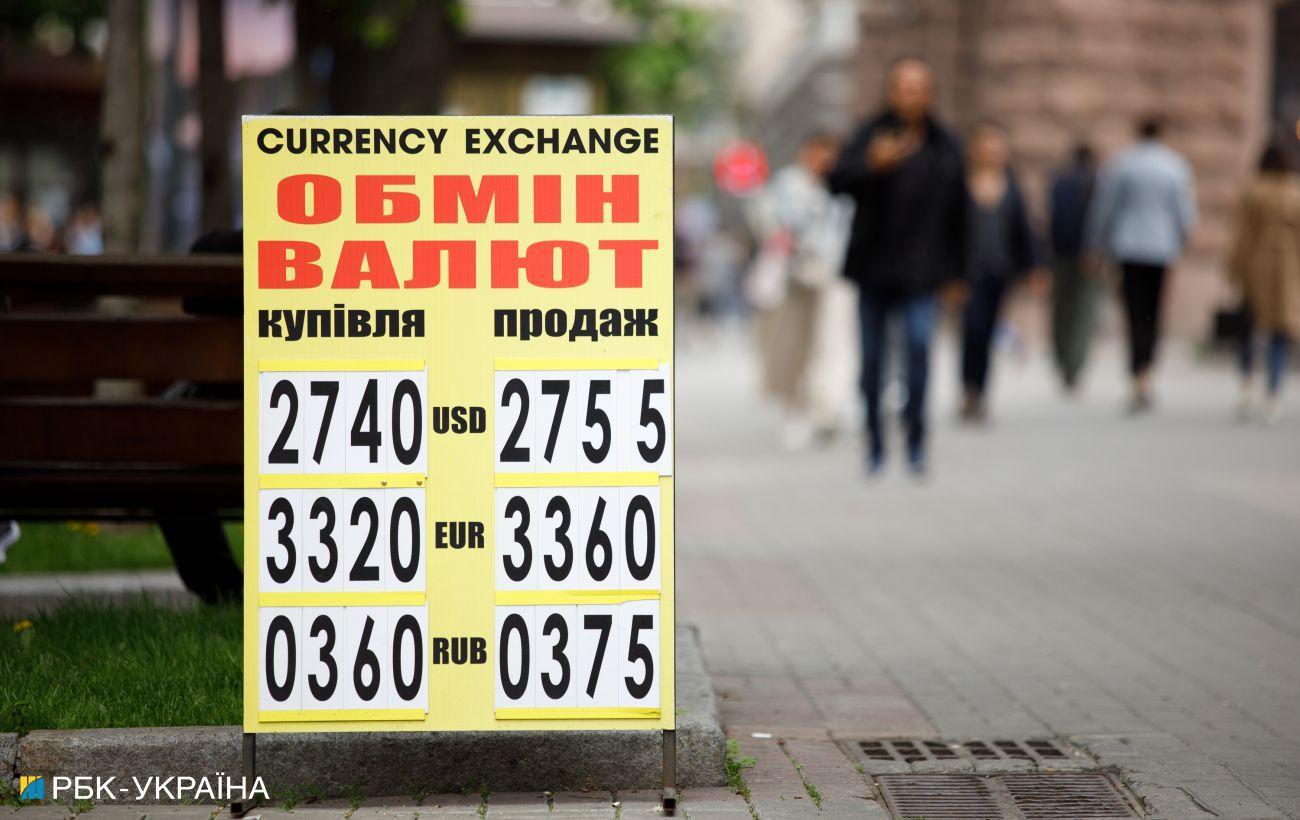 Як зміниться курс гривні до долара: прогноз МВФ до 2026 року