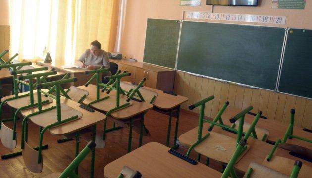 Українським школам дозволили не ставити оцінки на онлайн-уроках