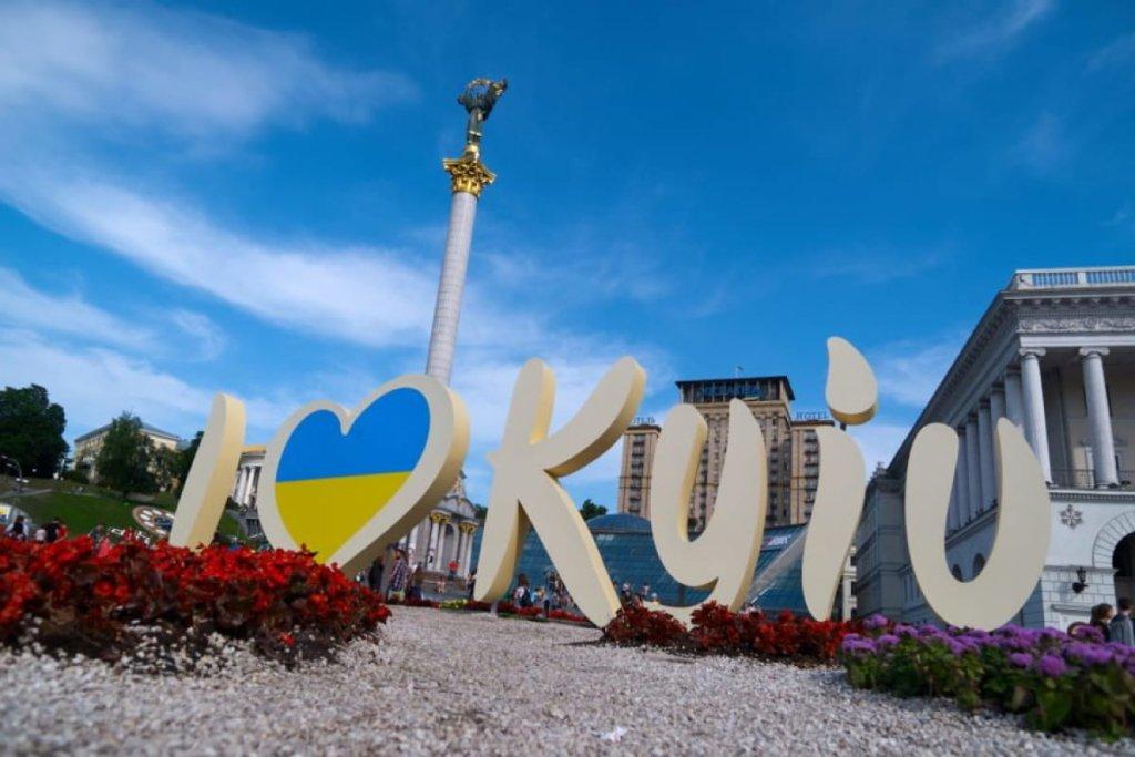 Вікіпедія офіційно змінила написання Kiev на Kyiv