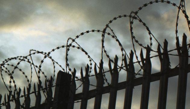 235 чоловік незаконно позбавлено свободи в ОРДЛО — СБУ