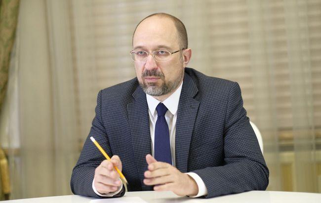 Шмигаль розповів, як будуть працювати «вільні економічні зони» на Донбасі