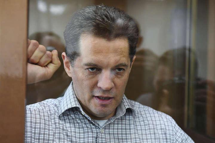 Кремлівський бранець Сущенко став заступником голови Черкаської облради