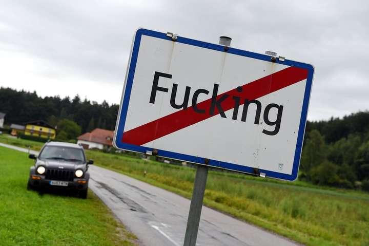 Австрийская деревня Fucking сменит название из-за шуток англоязычных иностранцев