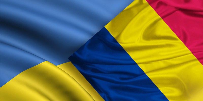 Україна і Румунія домовилися про співпрацю