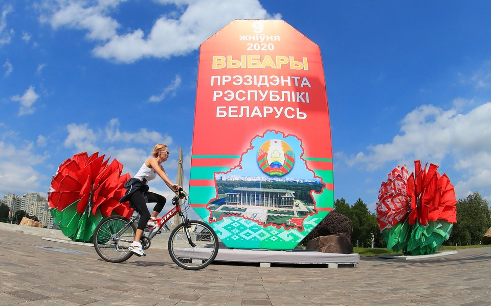 У Білорусі зажадали провести нові вибори президента