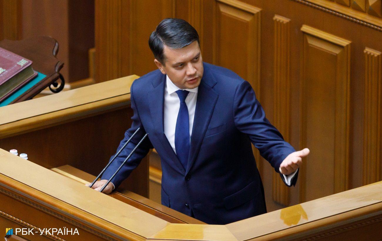 Разумков назвал процедуру принятия закона об олигархах свободной деятельностью коллег