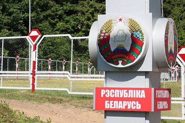 Влада Білорусі заблокувала сайт Радіо Свобода