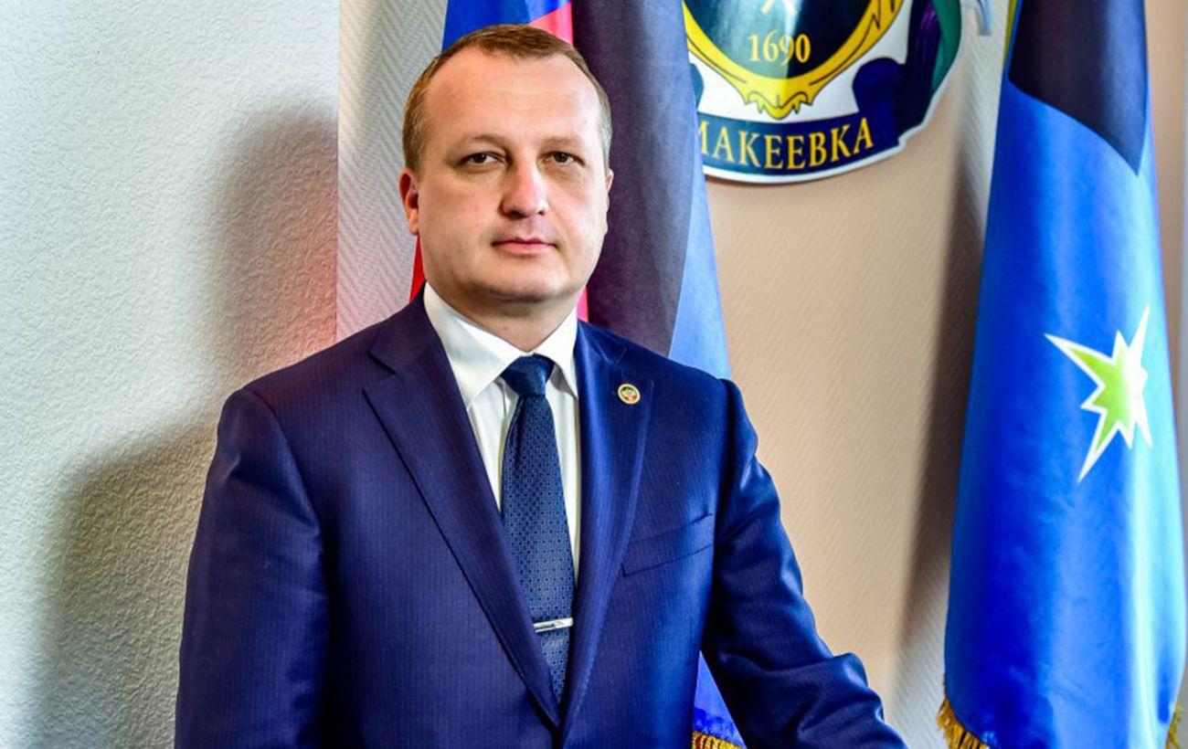 """Україна заочно оголосила підозру """"меру"""" окупованої Макіївки"""