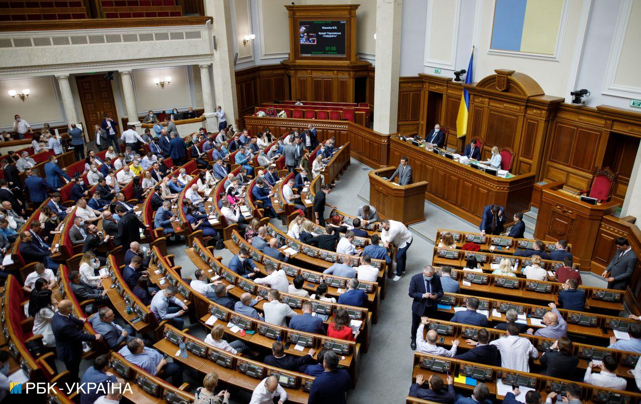 Рада проведет торжественное заседание по случаю Дня независимости