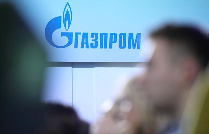«Нафтогаз» отримав конфісковані акції «Газпрому»