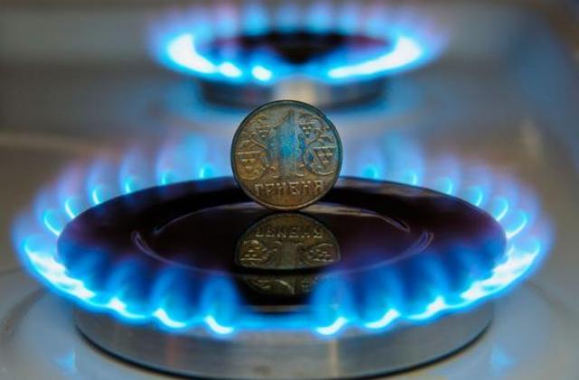 Ціна на газ в жовтні буде коливатися в районі 4700-5000 грн за тис. Куб.