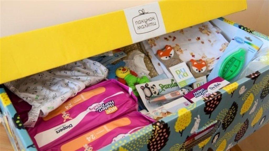 «Пакет малюка» тепер видають грошима: названо важлива умова