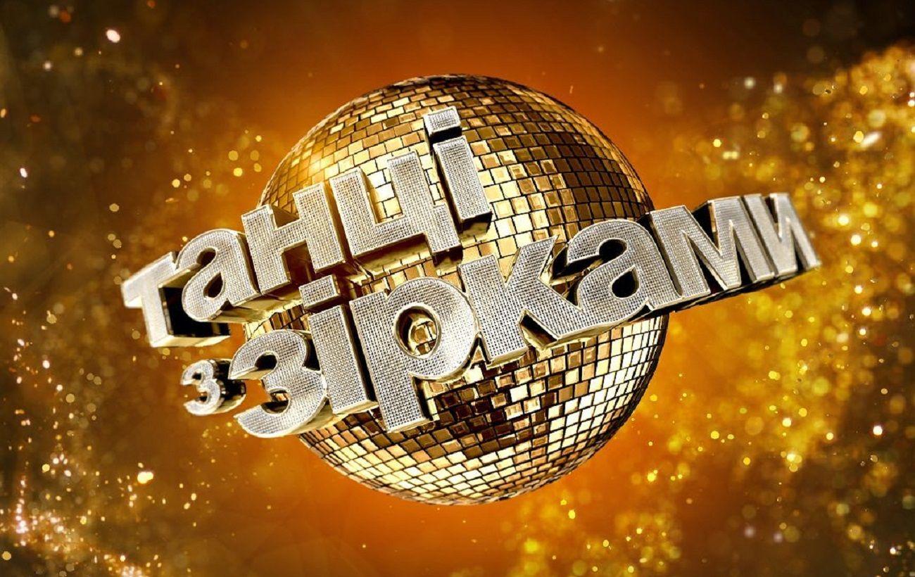 Танці з зірками 2021: названо ім'я головного невдахи третього ефіру