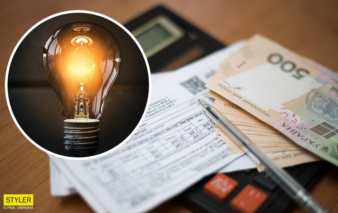 Тарифы на электроэнергию: из Украинской платить меньше
