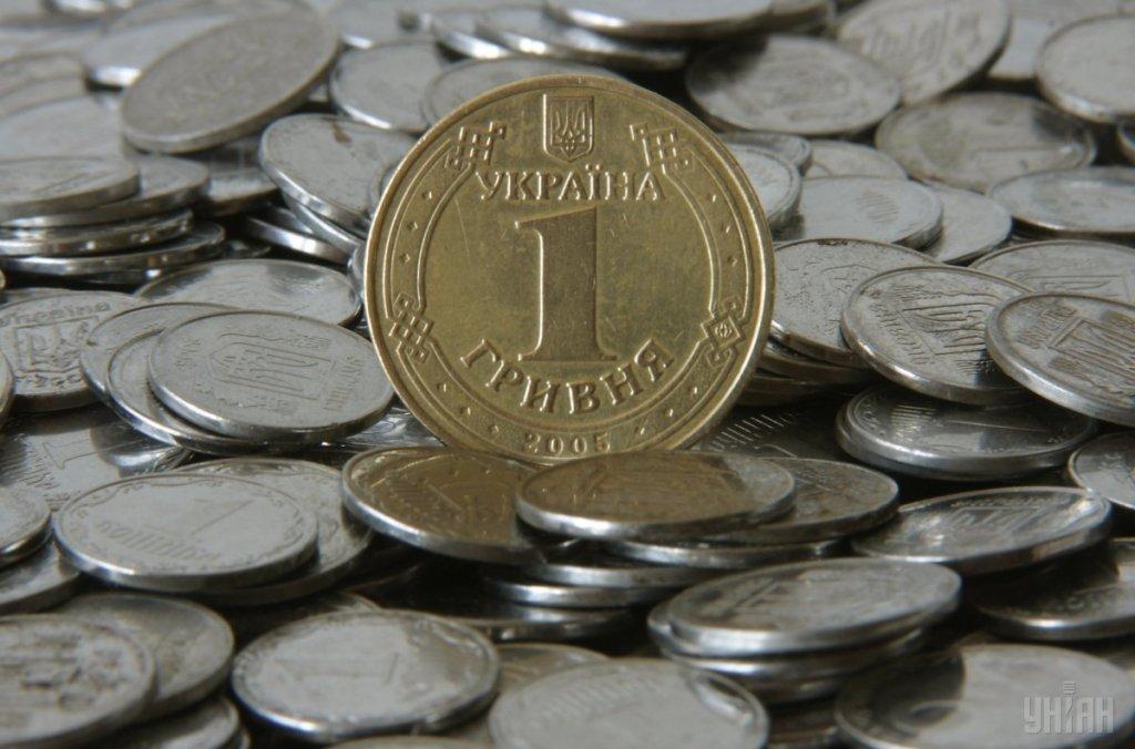 З жовтня в Україні перестають приймати частину грошей: від чого потрібно позбутися