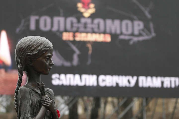 Сегодня в Украине чествуют память жертв голодоморов