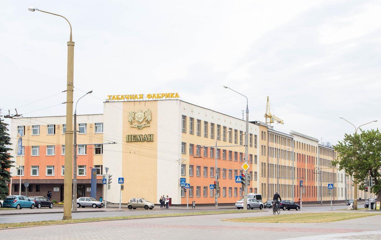 Британська тютюнова компанія відмовилася від співпраці в Білорусі через санкції США