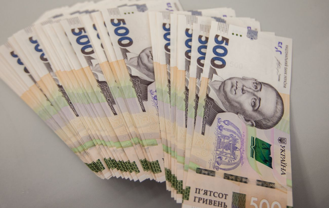 Держбюджет-2021: скільки доходів отримано з початку року