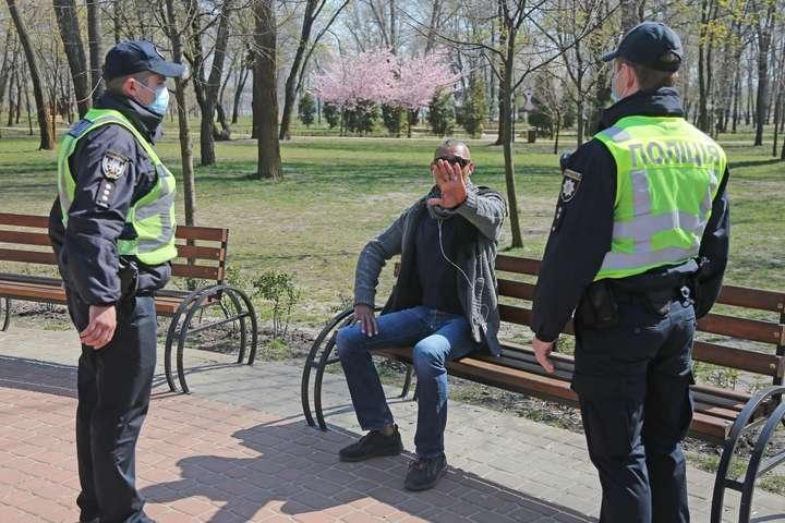 Поліції дозволять штрафувати порушників карантину відразу на місці