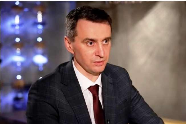 Ляшко рассказал, сколько времени надо ходить в масках, чтобы в Украине завершилась пандемия Covid-19