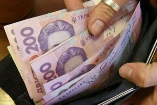 Обнародован рейтинг регионов по уровню зарплат
