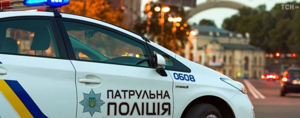 У центрі Києва знешкодили вибухівку — Нацполиция