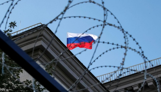 РФ ввела економічні санкції проти 43 депутатів ВРУ
